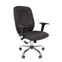 Кресло руководителя Chairman 888 серый