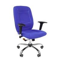 Кресло руководителя Chairman 888 синий