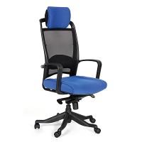Кресло руководителя Chairman 283 Ткань 26-21 синее